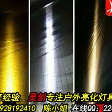 湖南长沙市厂家供应LED投光灯24W质量保证3年服务到位