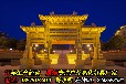 江苏杭州LED数码管品牌-十年灵创值得信赖厂家直销品质保证