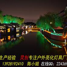 云南曲靖供应LED投光-厂家直销十年灵创品质保证