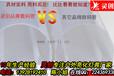 湖南邵阳供应108珠LED数码管十年专注户外亮化工程物美价廉
