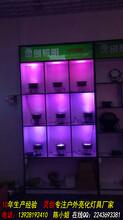 陕西西安供应全彩LED洗墙灯防水性强不漏电全灌胶处理量大重优