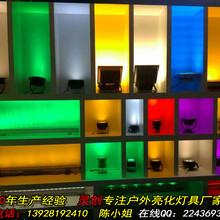 安徽合肥供应全彩LED洗墙灯防水性强不漏电全灌胶处理量大重优