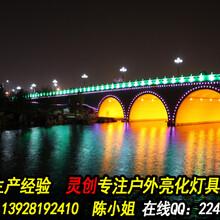 贵州厂家直销大功率LED洗墙灯工程定制生产政府推荐品牌