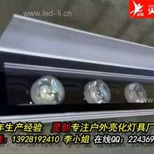 贵州贵阳厂家直销大功率LED18W洗墙灯工程定制十年生产技术