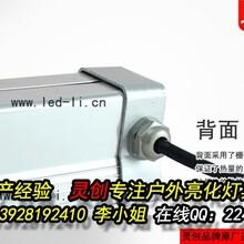 贵州厂家直销大功率LED12W洗墙灯工程定制生产政府推荐品牌