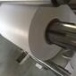 上海怡辰提供热熔胶包装纸