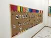 北京彩色軟木板幼兒園軟木板留言板
