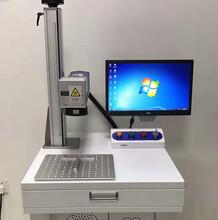 巩义光纤激光打标机铝板LOGO激光打标机批发图片