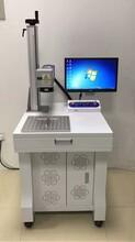 宜阳金属激光打标机轴承激光打标机激光打标加工图片
