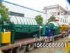 尾矿泥浆污水处理设备生产厂家