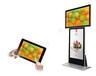 46寸平板手机互动广告机智能广告机3G/WIFI广告机