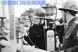 青岛氨气报警器功能介绍及安装实例图片