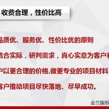 规划选址论证报告郑州写规划选址论证报告公司省心图片