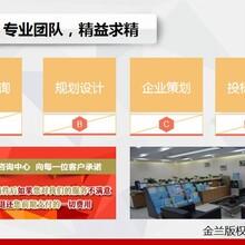 商业计划书许昌长期做商业计划书公司诚信团队图片