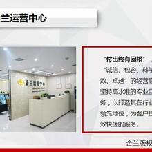 濮阳做项目选址报告公司-濮阳诚信团队图片