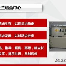农业规划郑州编农业规划公司编制费用图片