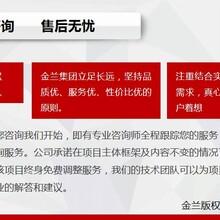 可行性报告许昌可以写可行性报告公司编写规范图片