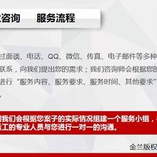 规划选址论证报告鹤壁写规划选址论证报告公司编制周期图片