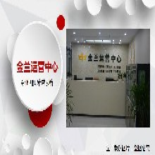 河南长期做项目选址报告公司-河南诚信团队图片