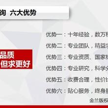 规划选址论证报告濮阳长期做规划选址论证报告公司编制费用图片