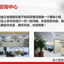 文旅规划漯河写文旅规划公司收费标准图片