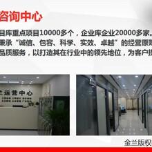 项目建议书郑州写项目建议书公司老牌公司图片