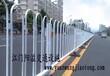 广东中山,市政护栏交通护栏承接工程厂家