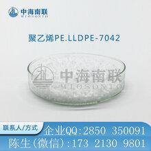 优质聚乙烯高压塑料塑料LDP茂名石化产951-000