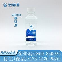 江苏泰州橡胶油4006橡胶行业常用填充剂图片