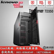 贵州省联想总代理ThinkServerTD350双路服务器塔式服务器总代理至强E5-2600v3