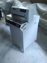 收购求购回收切纸机无线胶装机