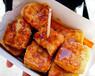 漯河哪里学习油炸臭豆腐技术