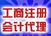 转让北京2016年成立不经营的教育公司
