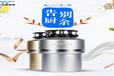 供应厂家直销品勒PL-560食物垃圾处理器