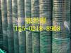 铁丝网铁丝网围栏铁丝网价格铁丝网围栏规格