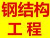 北京鋼結構閣樓搭建、鋼結構二層鋼結構樓梯室內鋼結構隔層