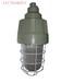 BAD61防爆电厂节能灯--150W防爆壁灯--70W防爆弯灯
