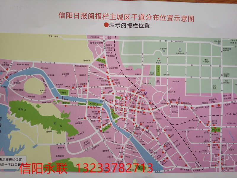 信阳到桐城市地图