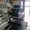 视觉激光打标机-视觉定位激光打标机-深圳汉阳自动化