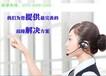 欢迎访问~长治美的空调售后服务网点官方网站中心售后电话