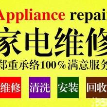 歡迎進入-洛陽美菱燃氣熱水器各點服務維修網站咨詢電話圖片