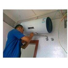 舟山万家乐热水器全市维修清洗网站24小时服务咨询电话