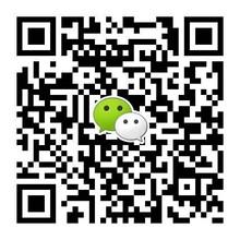 日照网站建设丨三级分销丨微信营销丨微商城丨商城网站制作