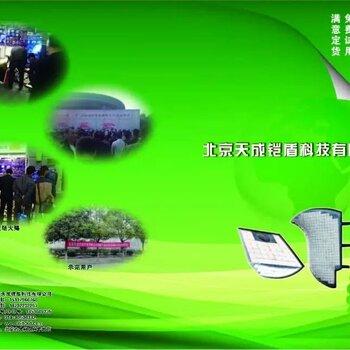 北京天成铠盾科技有限公司