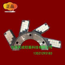 供应砖厂用耐磨碎泥刀/高耐瓷搅拌刀/陶瓷搅拌叶/搅拌机搅拌刀