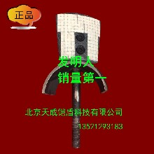 厂家直销正品砖机配件通用搅拌叶耐磨搅拌叶复合材料不易碎