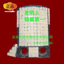 砖机配件北京搅拌叶耐磨陶瓷颗粒沙马赛克搅拌叶齿泥刀内外锥铰刀