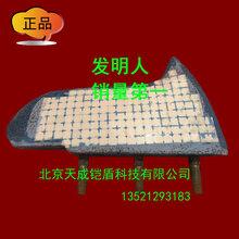 厂家直销耐磨复合陶瓷搅拌叶砖机配件功力50
