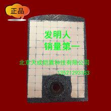 北京耐磨搅拌刀片马赛克陶瓷片合金铰刀螺旋绞刀双鸭山强搅