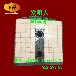 北京功力耐磨搅拌刀片陶瓷颗粒砖机配件双鸭山搅拌叶